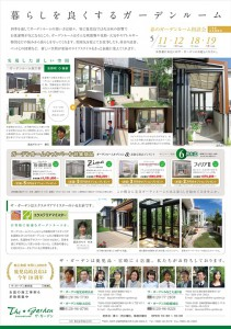 kagoshima_2013_04_